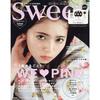 sweet スウィート 2020年 5月号 増刊【付録】 マリークヮント デイジー柄ポーチ&ミラー&マルチポーチ 3点セット