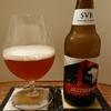 麦酒礼賛42 - JAZZBERRY  Spring Valley Brewery