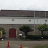 浦和くらしの博物館民家園 / 鈴木家住宅