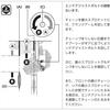 《Di2》 の取付 ステージ5