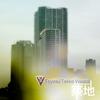 Toyosu Tekko Visions - 築地〈Sud Swap〉