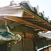 明石土山の古民家の今