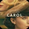 「キャロル (2015)」トッド・ヘインズ/ものすごく良かった