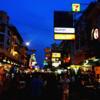 ぬるっとバンコク(タイ・バンコク)
