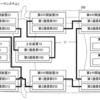今週新たに公開されたマツダが出願中の特許(2021.3.4)