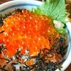 ミニいくら丼、あさりと野菜のペペロンチーノ風で晩酌