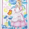 不思議の国のアリスのエプロンドレスをピンク色で塗ってみた(アリスの不思議かわいい物語)