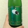 新潟県『越の鶴 純米』香り良く飲み飽きしない酒質で、家にストックしておきたいお酒です。