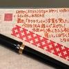 新企画「妻のねこ日記」0416〜0422。