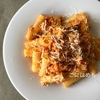 イタリア人の友人直伝!「Ragù alla bolognese:ラグー アッラ ボロネーゼ」作り方・レシピ。