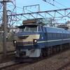 EF66 27充当3086レ・1097レなど 貨物列車撮影2/23