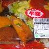 「かねひで」(東江)の「タコライス(うちなー風)」 190(半額)+税円