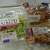 6/15 527日目 ブランパン