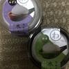 モンテール:水羊羹抹茶/水羊羹/マンゴーゼリーオンプリン