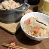 14cmストウブで炊く一人釜飯が簡単でおいしくておすすめ!【一人暮らしのSTAUB】