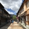 現代アートは良い 常識に凝り固まった頭をリセットしてくれる 金沢~富山へ旅行へ行ってきた