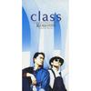『夏の日の1993』 class ~ 時代の粋を集めたバカップルの一発屋ソング