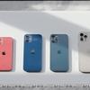 iPhone12 miniとiPhone 12 Pro Maxのハンズオンレビューが続々公開 購入前にチェック