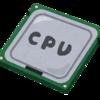 17日目: [x86] CPU (IA-32) をFPGAで製作