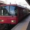 ふつう電車で左京山まで