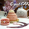 Q-pot CAFE.に咲いた桜はモンブラン / SAKURA Mont Blanc(Q-pot CAFE.)
