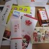 【行ったレポ】大國魂神社で七五三してきました。その2_2016年編_東京都府中市