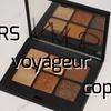 【セミセルフ限定】ヴォワヤジュールアイシャドーパレット1191 copper【NARS】