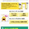 毎月26日は三井住友VISAカードの支払い金額の変更作業日です。