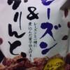 レーズン&かりんとう/山脇製菓株式会社