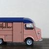 板の塊。Heller Citroën Type H 1/24