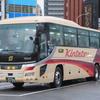 名古屋駅JR高速BTの最近の様子 Part1