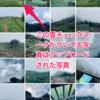 Google フォトアプリでアップロードしたもの写真のみを表示する方法。