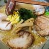 味噌一 上石神井店 チャーシュー麺