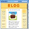 僕のブログ内でアクセスの多い記事を紹介します!