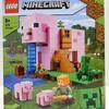 LEGO 21170 マインクラフト ブタのおうち
