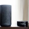 主婦のAmazonエコーレビュー|Echo&Echo Dotの2台購入。我が家の主な使い方