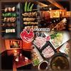 【オススメ5店】渋谷(東京)にあるもつ鍋が人気のお店
