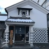蔵シック館(松本)
