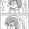 【漫画】アラサーになってもポケモンやってるなんて誰が想像したよ・・・
