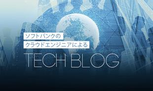 (後編)CI/CDサービス「Azure Pipelines」入門 ~Microsoft Azure DevOps入門~