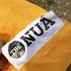 The NUÁ(ヌーア) - ポンプ不要、さっと開いて10秒で快適なエアソファ?!