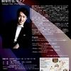 7月15(水)14:00〜渋谷ノナカアンナホールにて演奏会致します。コロナ復帰コンサート第1弾です😭