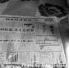 日本経済新聞(全日版)