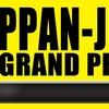 【IPPON GP風、素人の大喜利大会】「IPPAN-JIN GP」遊び図鑑#50!!!