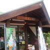 えぃじーちゃんのぶらり旅ブログ~東北・関東編20200628青森県十和田湖と八戸市周辺