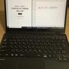 Lifebook WU3/D2 レビュー  PCとして良い点、残念な点。そしてThinkPad X1 YOGAとの比較