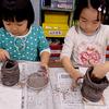 11月の子どもの教室