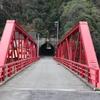 奥米トンネル【房総素掘り隧道探訪シリーズ】