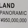 ニセコの不動産コンドミニアムは越後湯沢のリゾートマンションと違うのか