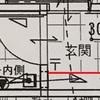 【注文住宅】工事記録⑨ 玄関の造作棚 完成(着工50日目~)【インカムハウス】